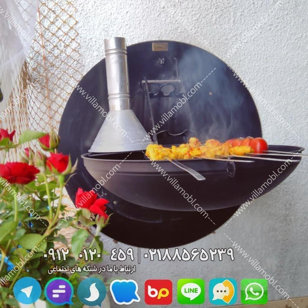 Bbq Divari Cover