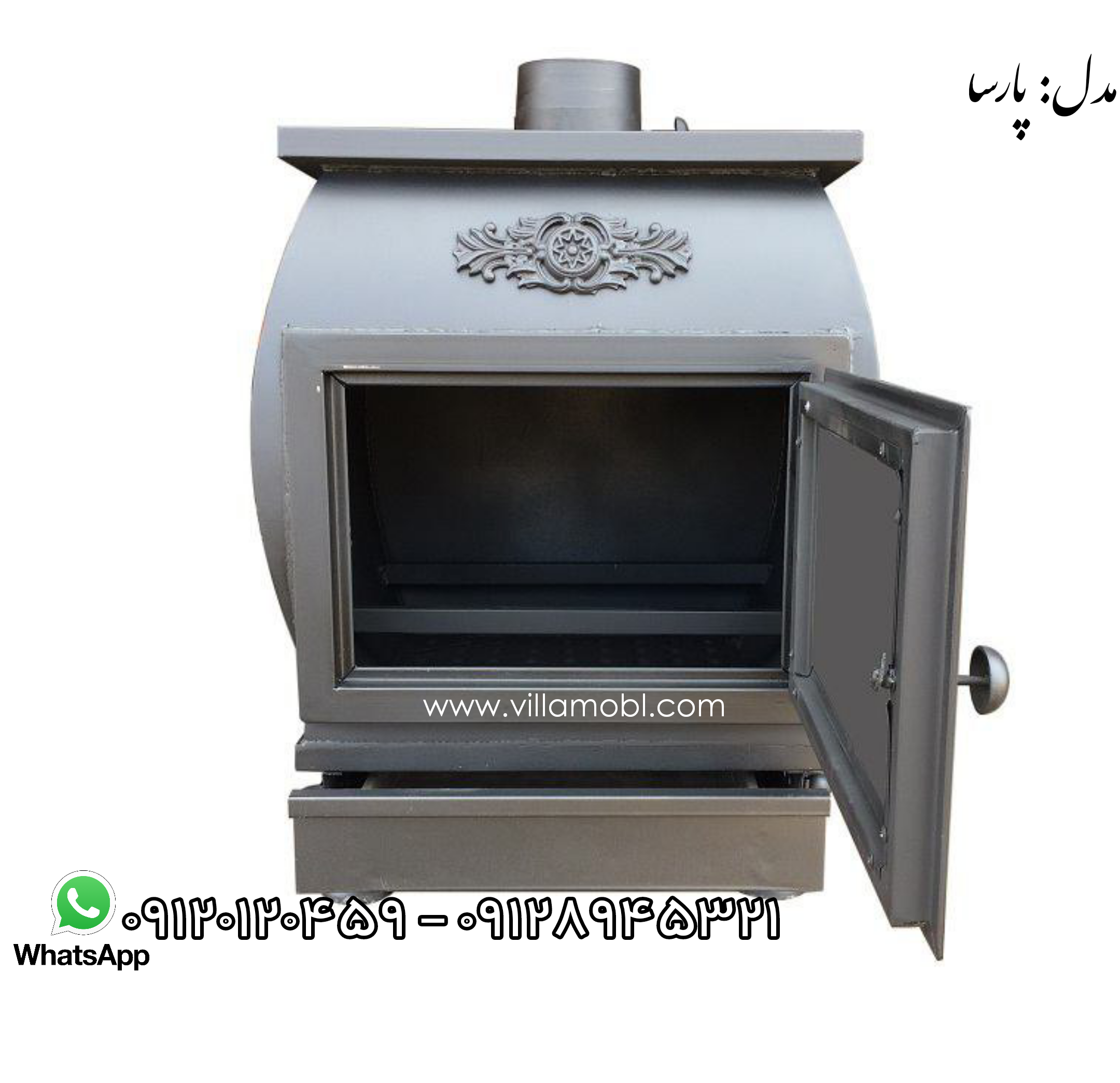 Wood Heater 02