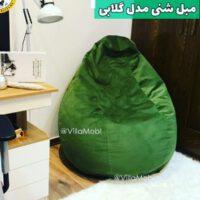 Moble Sheni Cover