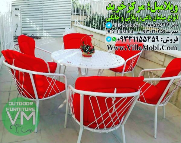Baghi Furniture Cover