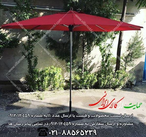 Chatr Sayeban 04