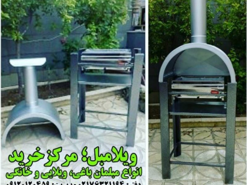Gas Bbq Cover