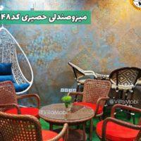 Hasiri Cover