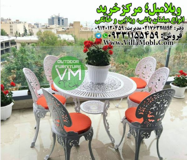Rahnamaye Kharid Miz 01