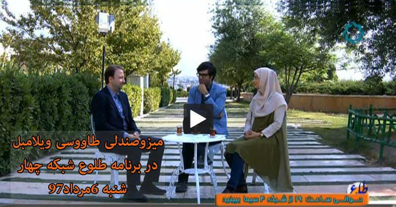 Rahnamaye Kharid Miz 02