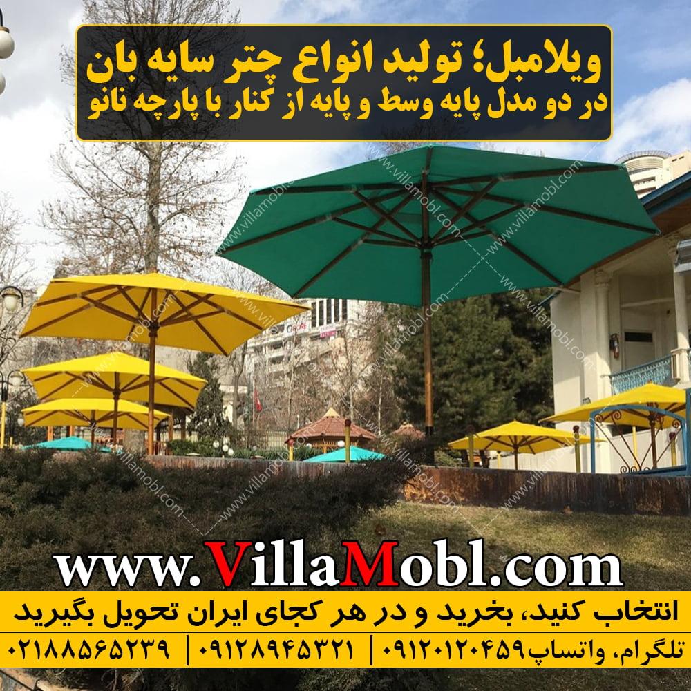 Umbrella 04