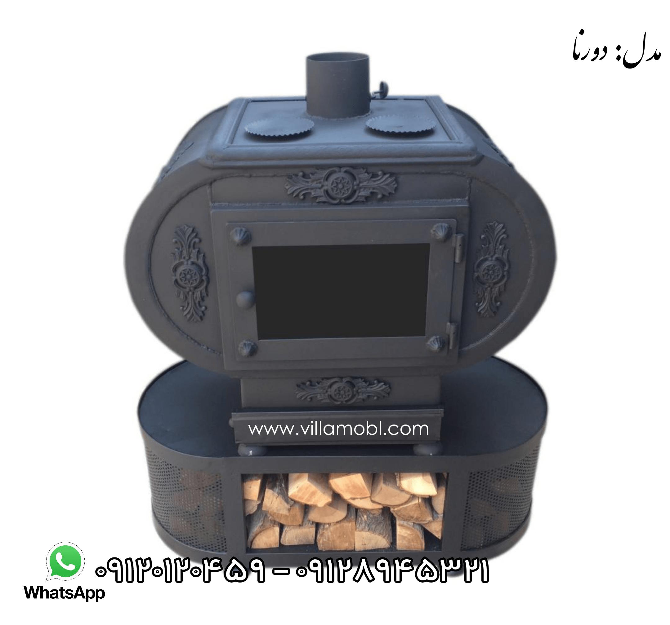 بخاری هیزمی و چوب سوز (4)