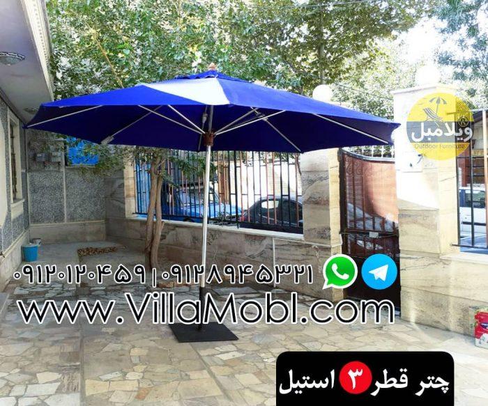 چتر 3متری باغی