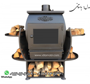 هیزمی و چوب سوز پارسا 300x279 - بخاری هیزمی |گروه صنعتی ویلامبل