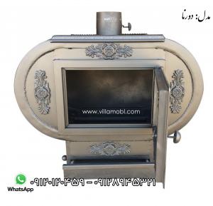 هیزمی و چوب سوز 5 300x289 - بخاری هیزمی |گروه صنعتی ویلامبل