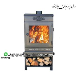 هیزمی و چوب سوز 7 300x286 - بخاری هیزمی |گروه صنعتی ویلامبل