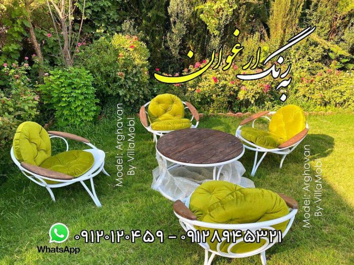 صندلی باغی ارغوان