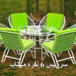 باغی مبلمان حیاطی مبلمان ویلایی 2 150x150 - مبلمان باغی ویلایی مدل مهتاب کد7