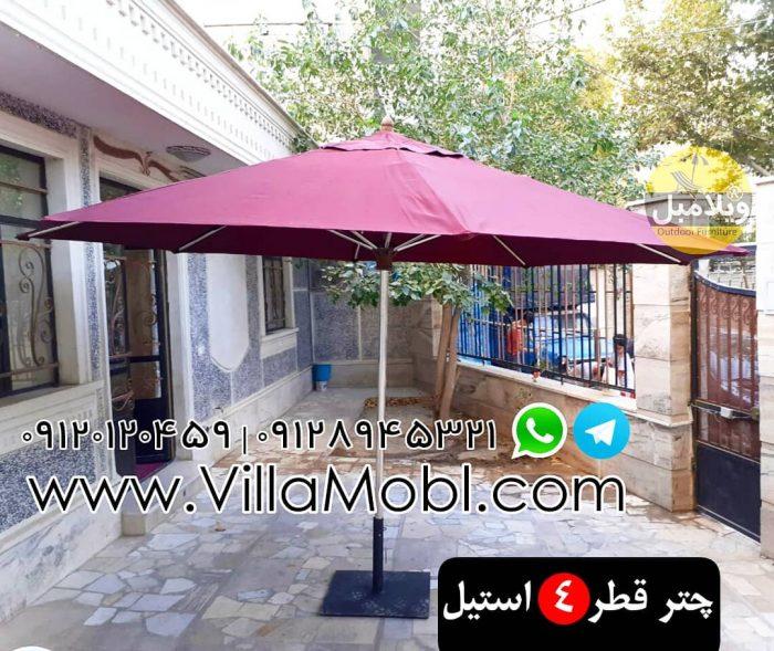 چتر استیل ویلا