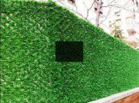 photo 2018 03 13 13 28 51 200x148 - فنس چمنی و دیواره سبز