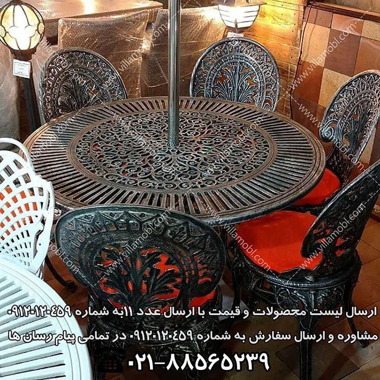 Moblotab Baghi Meshki 03