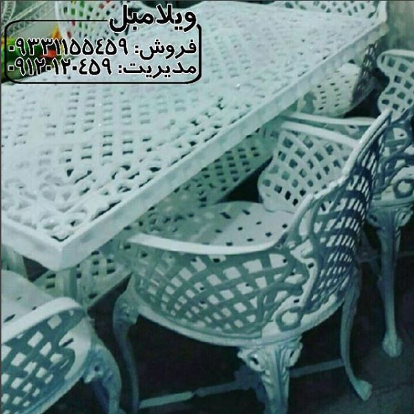 Mobl Baghi Zagros 02