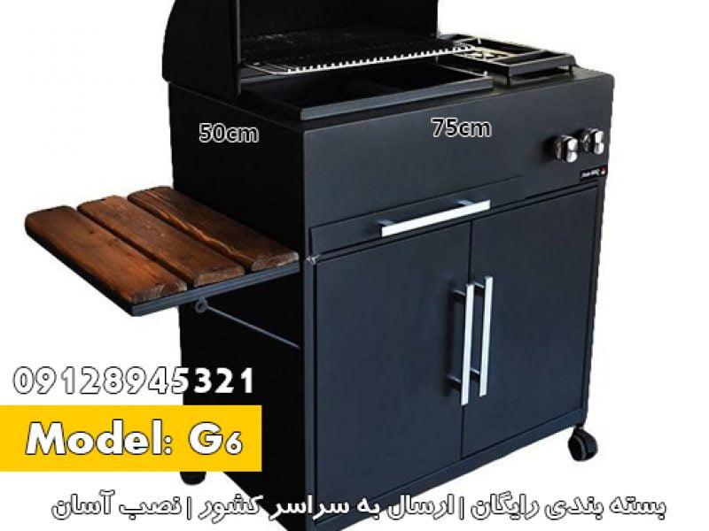 Barbecue G6