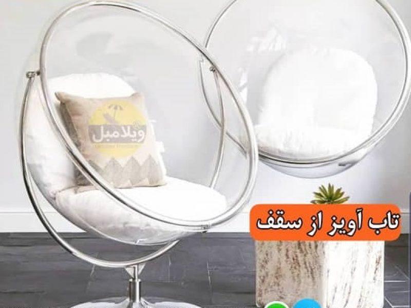 Tab Rilaxi Zarin