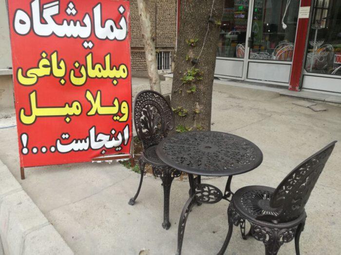 صندلی طاووسی (8)