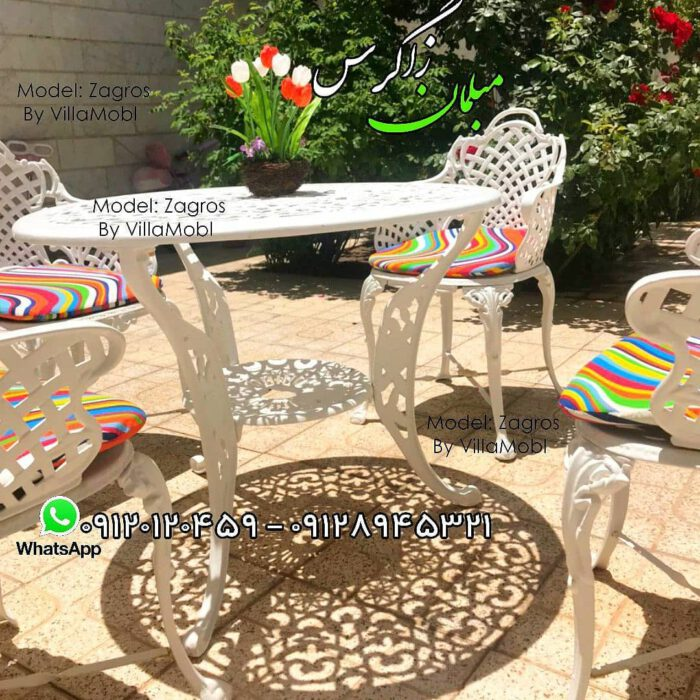 صندلی باغی