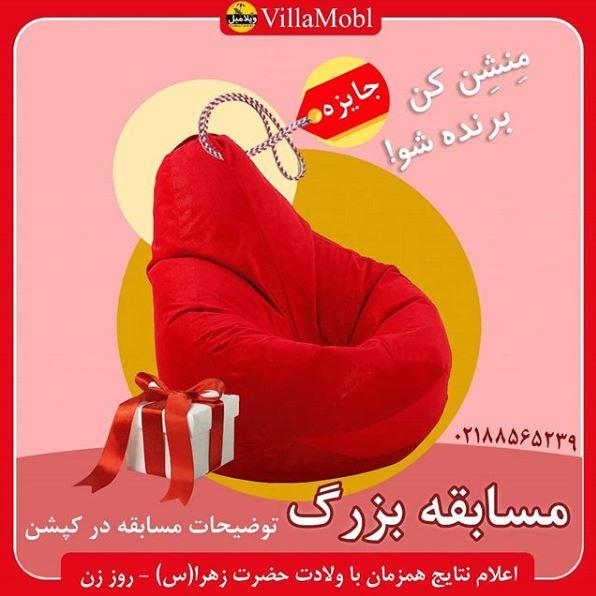 روی عکس کلیک نمایید
