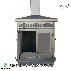 هیزمی و چوب سوز 10 300x300 - بخاری هیزمی |گروه صنعتی ویلامبل