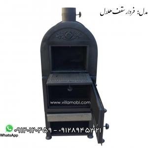 هیزمی و چوب سوز 15 300x300 - بخاری هیزمی |گروه صنعتی ویلامبل