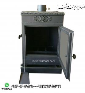 هیزمی و چوب سوز 3 277x300 - بخاری هیزمی |گروه صنعتی ویلامبل