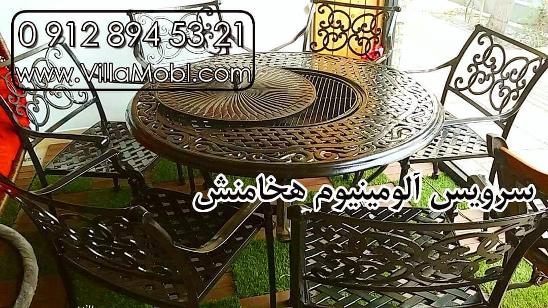 Hakhamanesh Cover