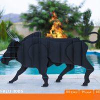 Manghal Model Animal