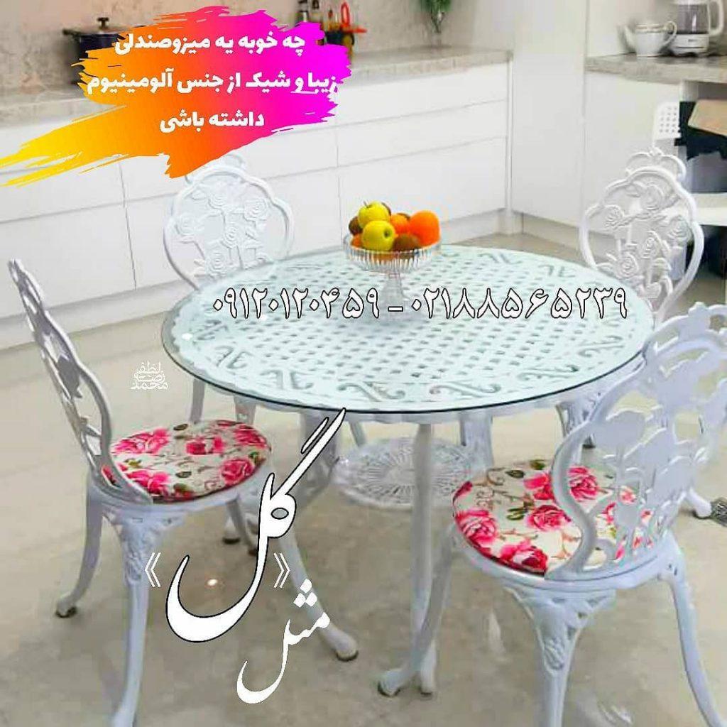 میز و صندلی گل رز آلومینیمی با رنگ کوره ای استاتیک