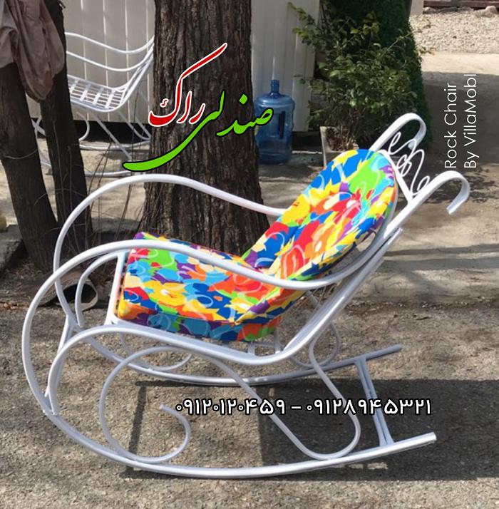 صندلی راک فلزی باغی