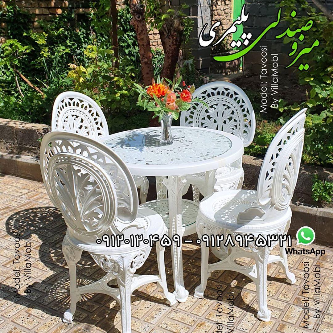 قیمت مبلمان پلیمری طاووسی - مبلمان پلیمری، فنس چمنی