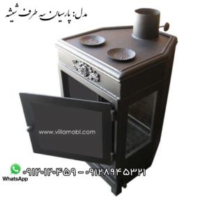 هیزمی و چوب سوز 12 300x296 - بخاری هیزمی |گروه صنعتی ویلامبل