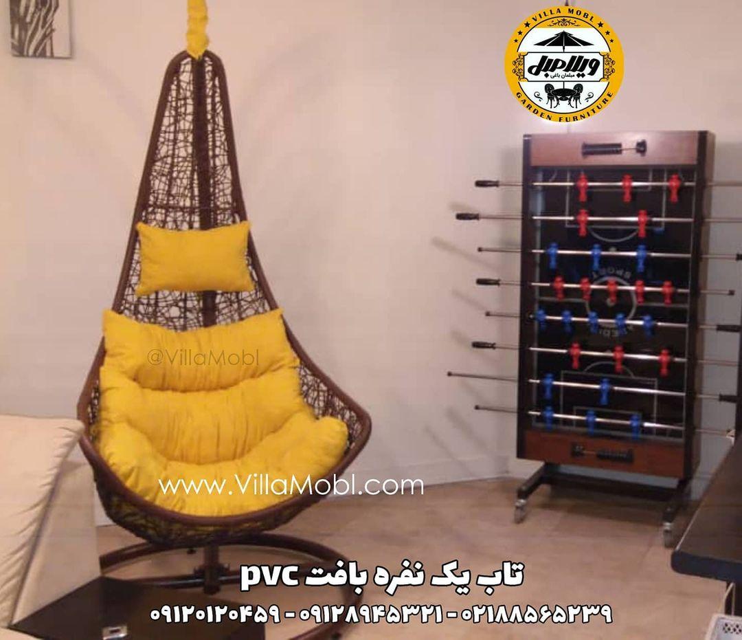 taprahati 1 - تاب ریلکسی و تاب راحتی و صندلی تابی