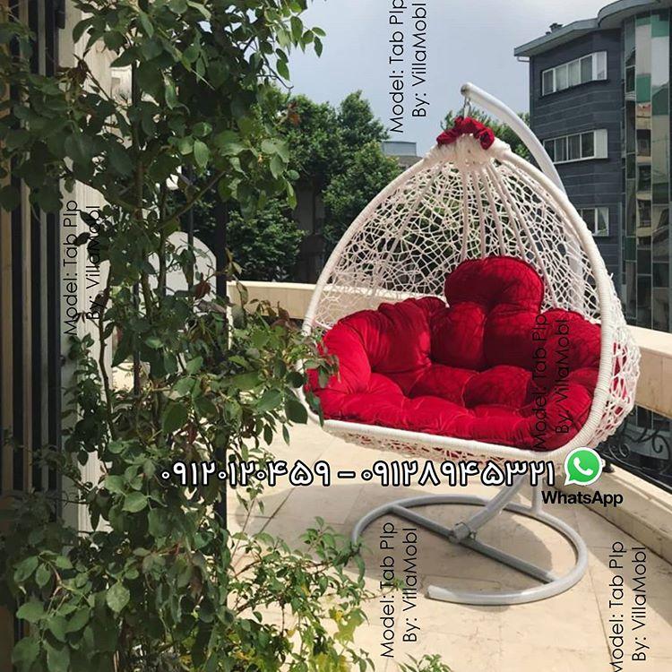 villamobl ۲۰۲۰۰۶۰۸ 0006 - تاب ریلکسی و تاب راحتی و صندلی تابی