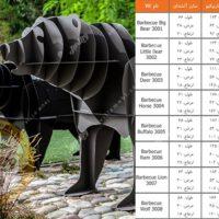 باربیکیو زغالی خرس بزرگ