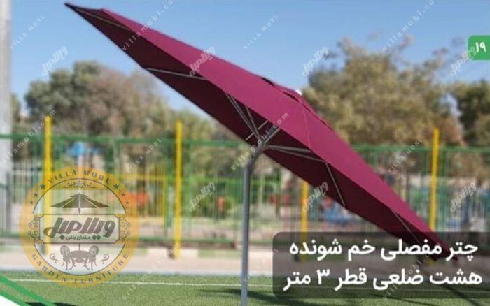 چتر و سایبان مفصلی مدل دانیتا